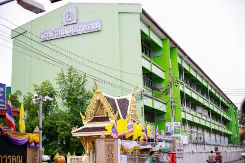 อาคาร 3